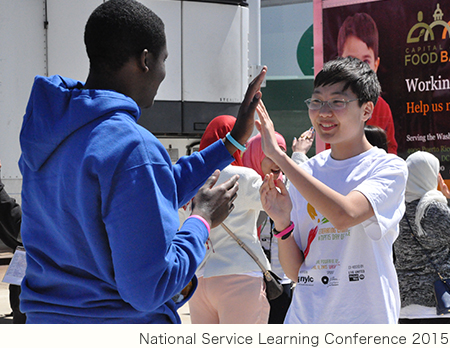 National Service Learning Conference 2015