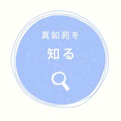 アプリ 真如 【デスチャ】真如の祓魔師ニルティのスキル性能とステータスランキング【デスティニーチャイルド】
