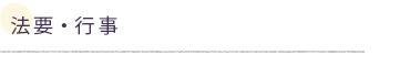 """[お店で受取り専用][北海道以外お店で受取り選択可][丸石]2018 ティータイム 「TTP22B」 22インチ 変速なし オートライト シティサイクル-<a onclick=""""this.href=this.href+'?l2-id=shop_header_rgenre3'"""" href=""""https://www.rakuten.co.jp/category/201689/"""">シティサイクル</a>"""